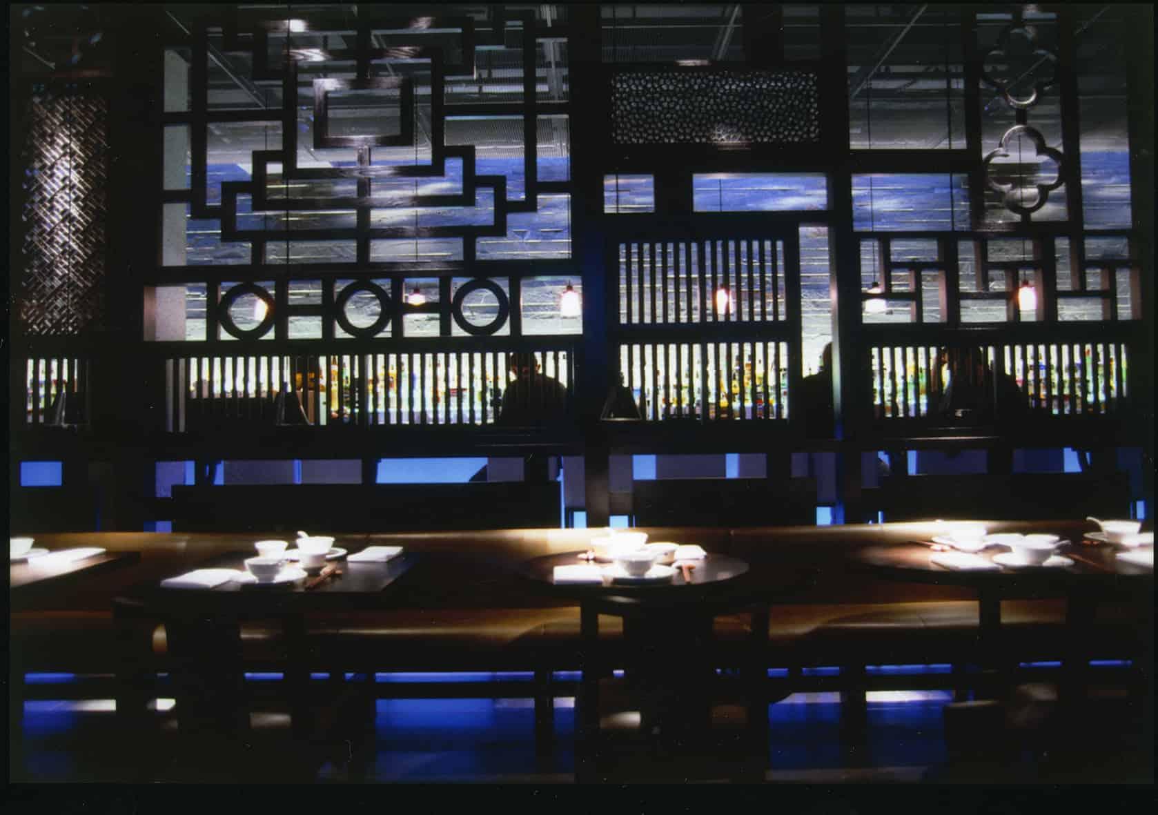 Shanghai Kitchen Restaurant