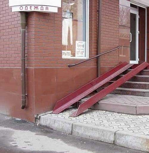 Sort of a ramp here... if you can get to it